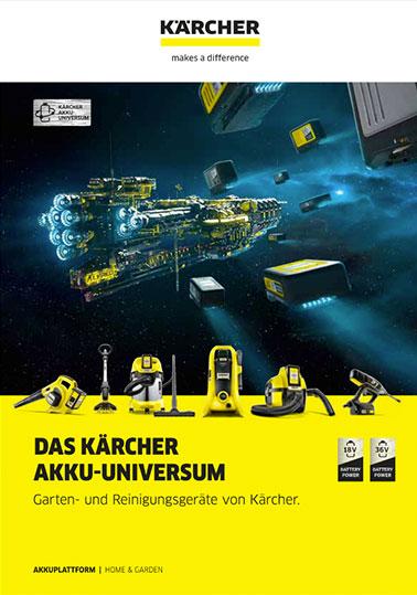 Das KÄRCHER Akku-Universum H&G 2019